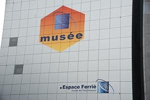 MUSEE DES TRANSMISSIONS – ESPACE FERRIÉ 35 Cesson-Sévigné